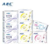 ABC 纤薄棉柔日夜组合卫生巾套装 8包63片(日用24片+夜用8片+超长夜用9片+护垫22片)