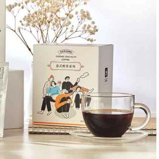 质馆 中度烘焙 意式醇香 挂耳咖啡 10g*5片
