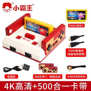 小霸王 D99红白机 fc插卡游戏机