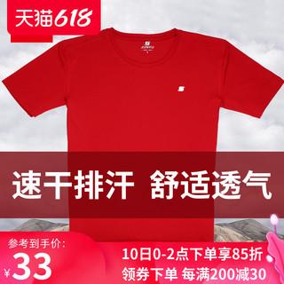 JUNYU 君羽 户外速干T恤男女夏季快干透气短袖圆领运动T登山徒步支持团购