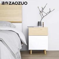 造作ZAOZUO 山雪床头柜现代简约木质床头收纳柜创意左右开门床边柜 左开门  组装
