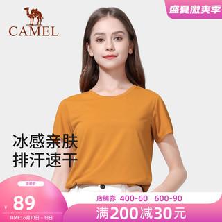 CAMEL 骆驼 户外速干T恤女2021夏季新款圆领透气快干短袖休闲运动上衣男