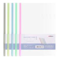 M&G 晨光 ADMN4202 透明彩色抽杆夹 A4/15mm 10个装