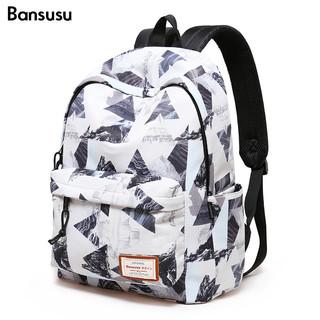 Bansusu.中性防水双肩包女韩版书包大容量旅行包男背包男女通用