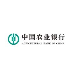 农业银行 X 苏宁小店/乐乐茶/德克士等  端午半价购券