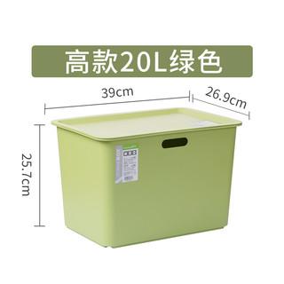 CHAHUA 茶花 塑料桌面收纳箱扁家用杂物储物盒整理箱换季衣物收纳盒有盖居家储物箱20L