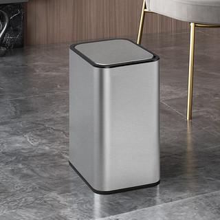J.ZAO 京东京造 感应垃圾桶 家用带盖不锈钢 厕所卫生间 智能厨房客厅 自动电动 7.5L