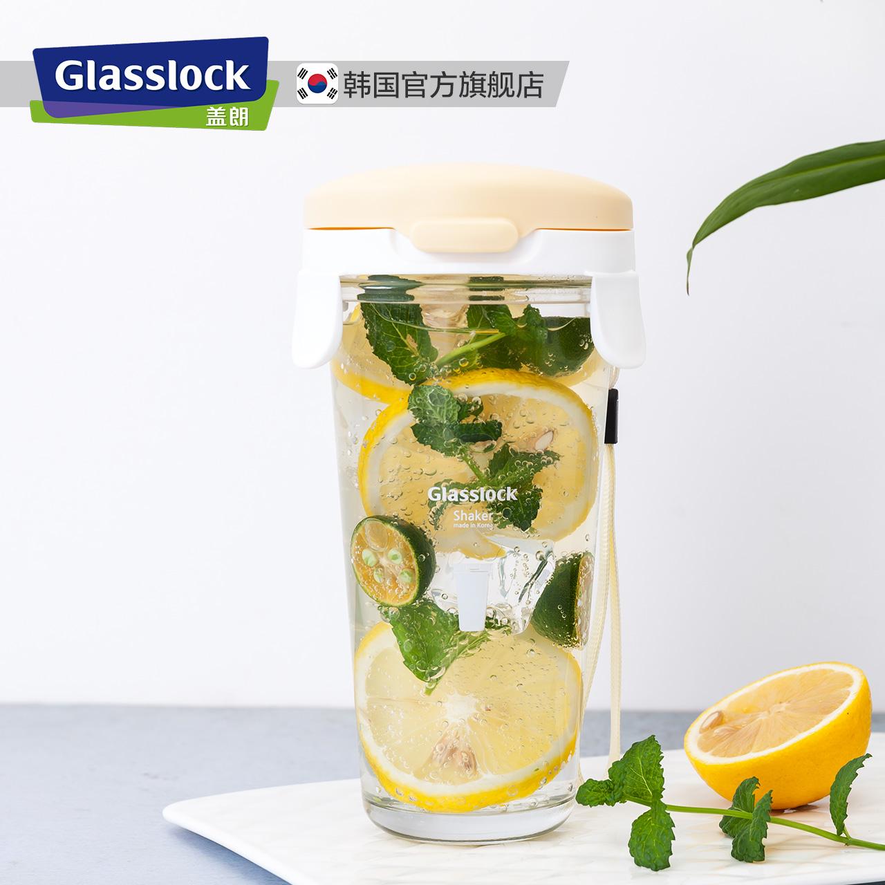 Glasslock 三光云彩 玻璃杯 45ml