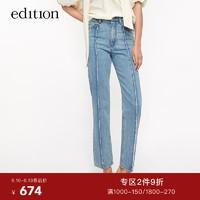 edition拼缝直筒牛仔裤女夏款显高显瘦百搭浅色裤子 moco 牛仔蓝色 29/XL