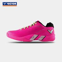 VICTOR 威克多 P9500 中性款羽毛球运动鞋