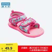 迪卡侬 女童凉鞋夏季软底儿童魔术贴宝宝鞋子男童运动小童鞋NABE0987 粉色小池塘 26
