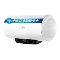 Haier 海尔 ES60H-Q5(ZE) 60L 电热水器