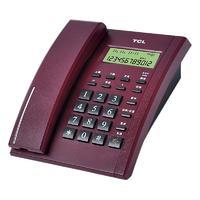 TCL HCD868(79)TSD 电话机 枣红色 经典版