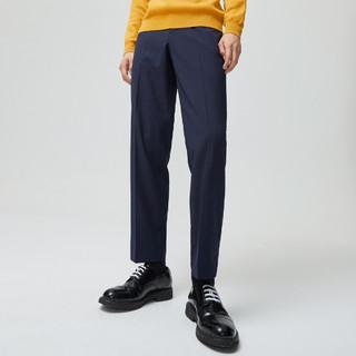 ME&CITY 男士纯色休闲裤