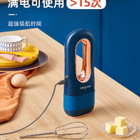 东菱无线打蛋器电动家用烘焙小型手持打蛋机蛋糕奶油打发器搅拌器 蓝色