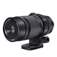 ZHONGYI OPTICAL 中一光学 85mm F2.8 微距镜头 佳能EF-M卡口 58mm