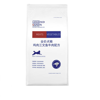 LEGEND SANDY 蓝氏 多肉蔬菜狗粮 15kg
