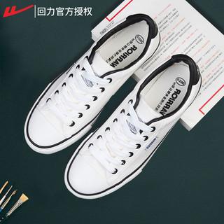 回力帆布鞋男板鞋男鞋子男韩版潮流男士休闲鞋运动鞋春季小白鞋男