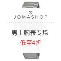 促销活动:Jomashop商城 父亲节腕表专场
