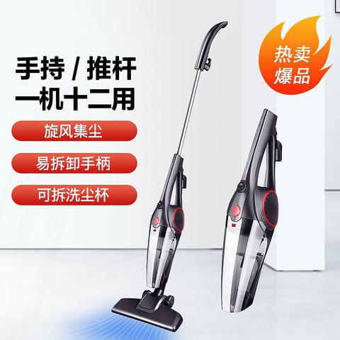 Haier 海尔 吸尘器家用小型大吸力手持推杆式地板地毯沙发吸尘机吸毛发