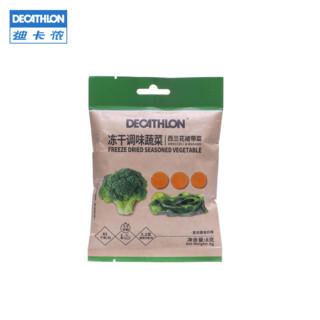 DECATHLON 迪卡侬 海苔味混合蔬菜干小包装冻干蔬菜零食