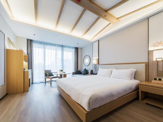 南京汤山涵田·悦酒店 豪华房1晚 含早餐