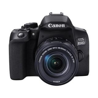 Canon 佳能 EOS 850D APS-C画幅 数码单反相机 黑色 EF-S 18-55mm F4.0 IS STM 变焦镜头 单镜头套机