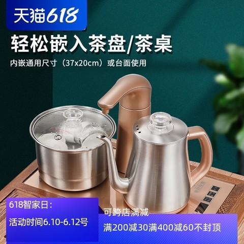 全自动上水电热炉烧水壶泡茶专用茶台烧水功夫茶具电磁炉抽水一体