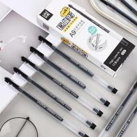 TURBOSUN 超大容量巨能写黑色中性笔 12支装