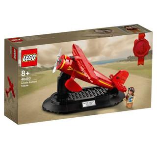 LEGO 乐高 致敬系列 40450 致敬航空先驱