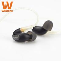 PLUS会员:Westone 威士顿 W60 HiFi降噪耳机