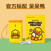 NIIMBOT 精臣 D11 B.Duck 小黄鸭联名款标签打印机