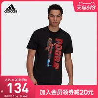 阿迪达斯官网adidas POGBA ICON T M男夏季足球运动短袖T恤HA5458 黑色 XS