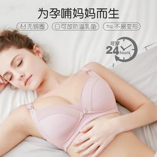 JOYNCLEON 婧麒 新疆棉纯棉哺乳内衣孕妇文胸专用怀孕期聚拢防下垂前开扣喂奶胸罩