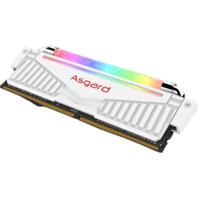 Asgard 阿斯加特 洛极 W3 DDR4 3600MHz RGB 白色 台式机内存 16GB 8GBx2