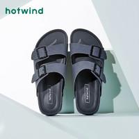 hotwind 热风 凉拖鞋男2021夏新款潮流韩版外穿防滑男士时尚一字拖H60M1690