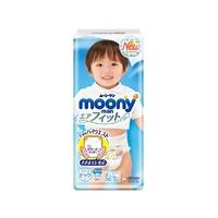 moony 尤妮佳 裤型纸尿裤 XL 38片