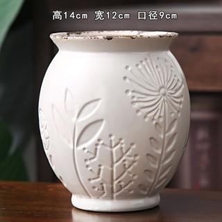 腾阳 创意植物花盆 14*12*9cm