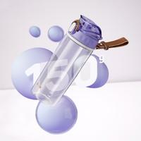 RELEA 物生物 运动水杯  550ML