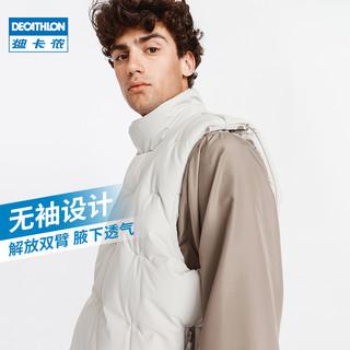 DECATHLON 迪卡侬 运动马甲男女冬季健身保暖马夹外套白色休闲跑步棉背心