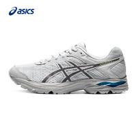 88VIP:ASICS 亚瑟士 1011A614 男子跑鞋
