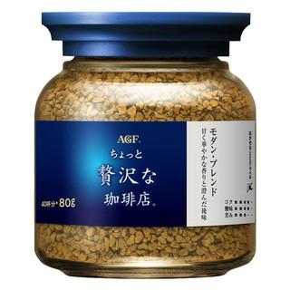 AGF 日本原装进口 AGF 马克西姆MAXIM速溶咖啡蓝罐瓶40杯量 混合冻干速溶黑咖啡粉80g 蓝白盖速溶咖啡粉80g