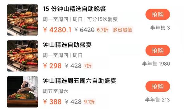 南京苏宁钟山国际高尔夫酒店 慕岳山景客房(限时升房) 含早餐+1000元餐饮券+多重好礼