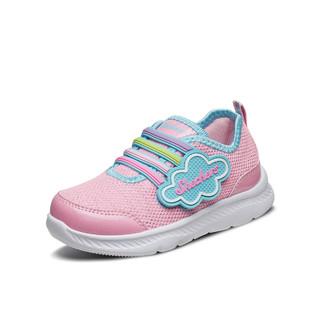 SKECHERS 斯凯奇 女童公主运动鞋