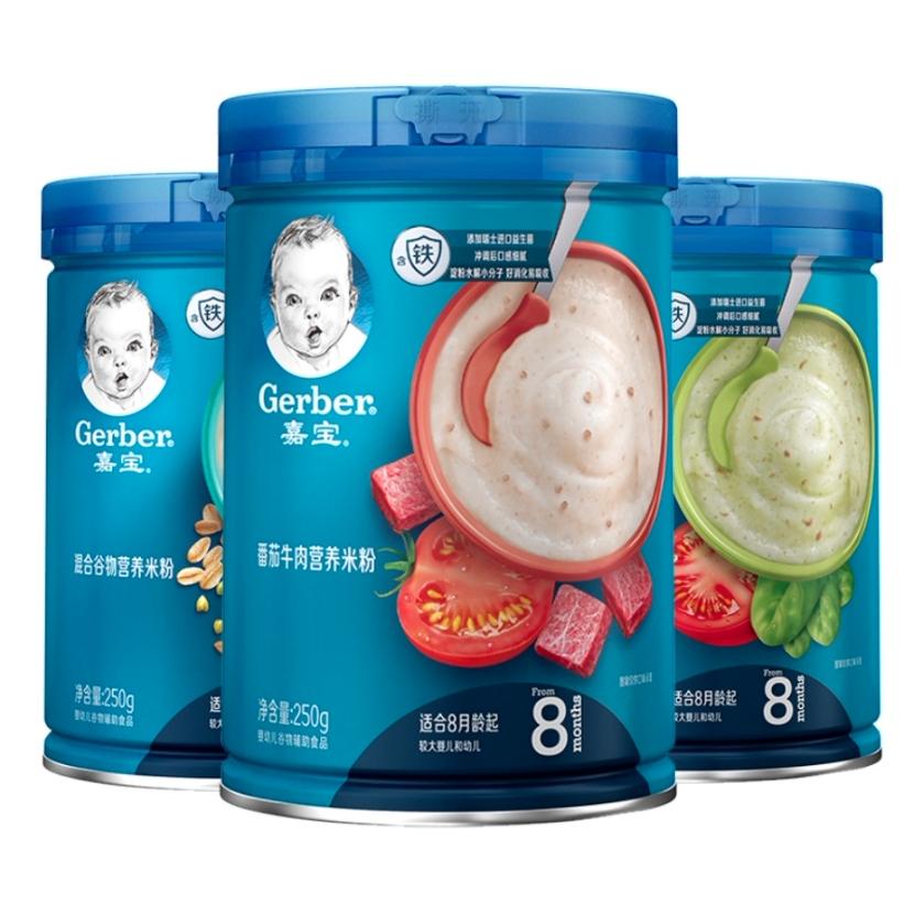 88VIP : Gerber 嘉宝 婴儿米粉 250g*3罐 蔬菜+牛肉+谷物