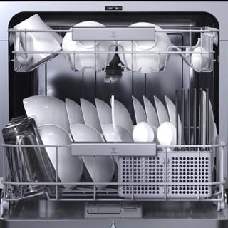 VIOMI 云米 Iron X1 嵌入式洗碗机 8套 黑色