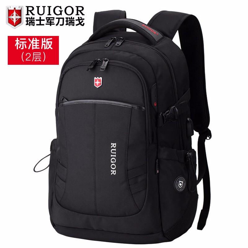 瑞戈 瑞士新款背包男士商务休闲旅行双肩包大容量学生书包USB接口电脑包15.6英寸 黑色标准版(2层)