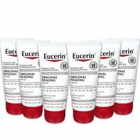 Eucerin 优色林 肌肤修复霜 57g*6