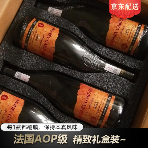 歪脖子红酒AOP级干红葡萄酒