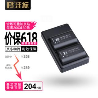 京东PLUS会员 : FB 沣标 DMW-BLK22松下S5全画幅无反微单相机锂电池充电器DC-S5GK配件 两电双充套装